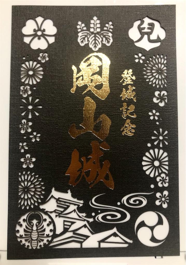 f:id:kurohirame:20200911211206j:image