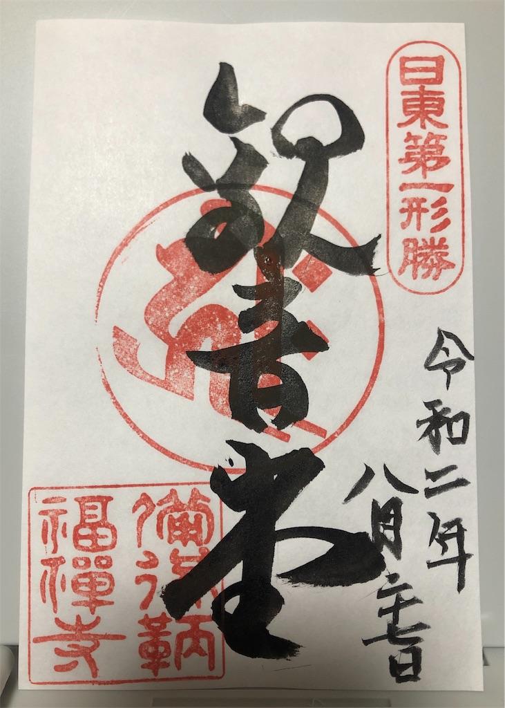 f:id:kurohirame:20200912223018j:image