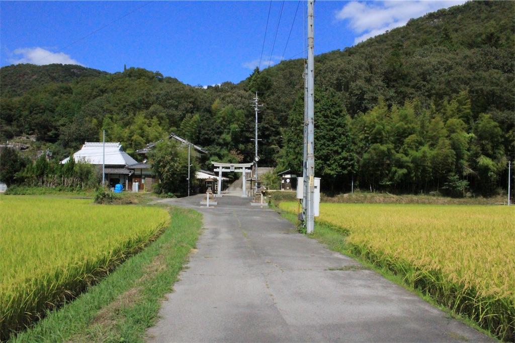 f:id:kurohirame:20200922085630j:image