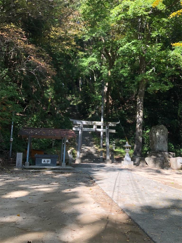 f:id:kurohirame:20201110203609j:image