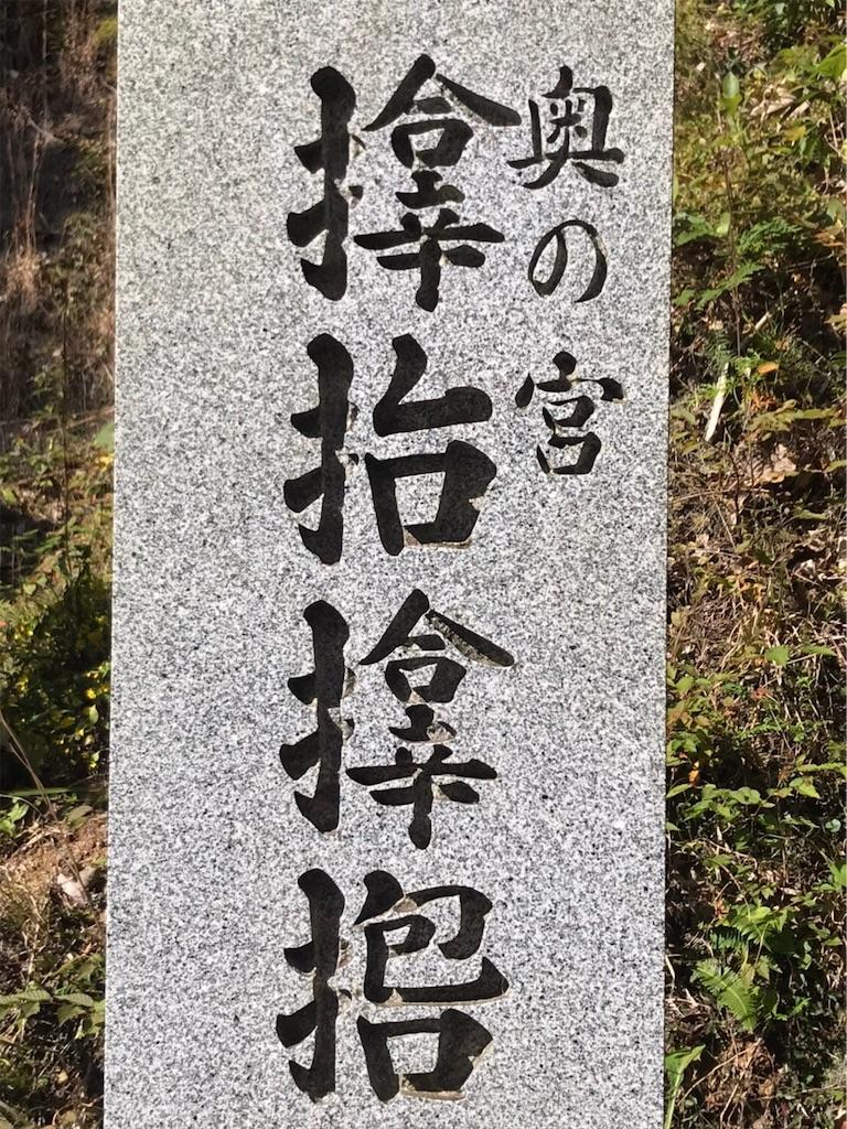 f:id:kurohirame:20201110203717j:image