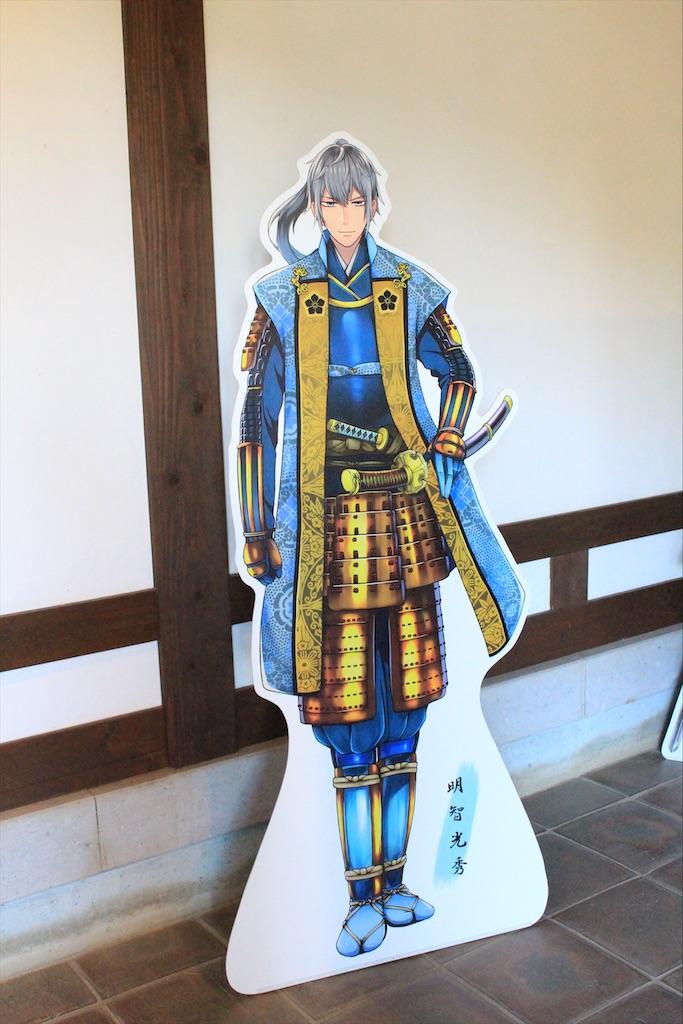 f:id:kurohirame:20201223172521j:image