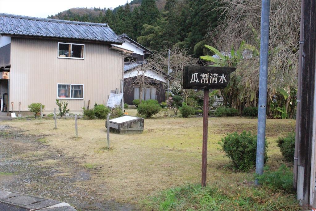 f:id:kurohirame:20201223172717j:image