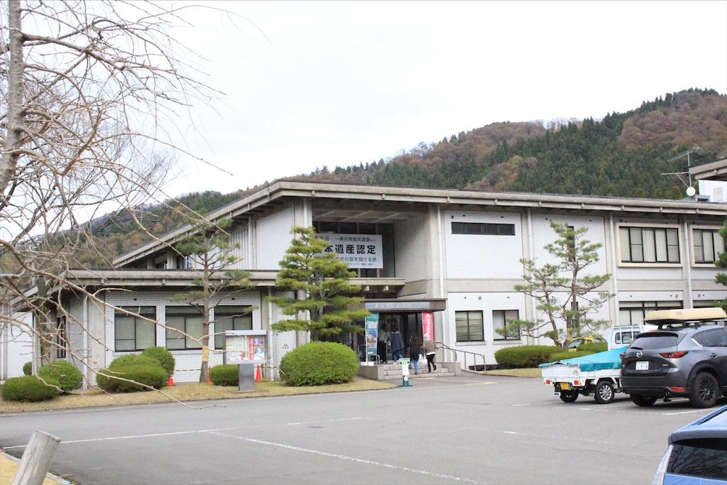 f:id:kurohirame:20201223172826j:image