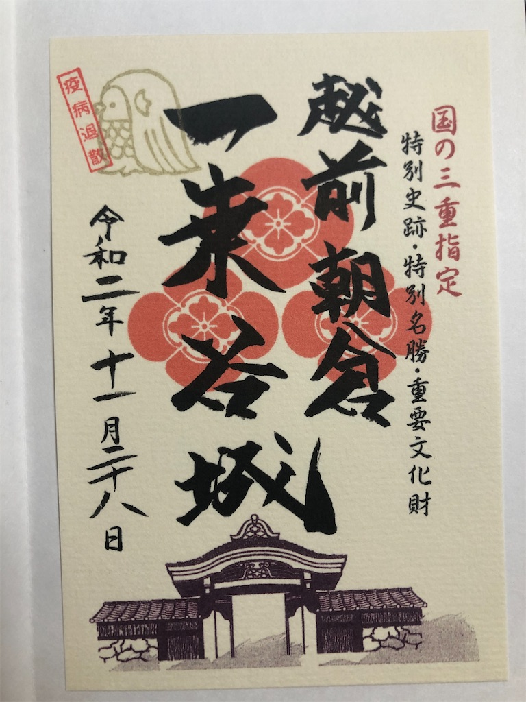 f:id:kurohirame:20201223173243j:image