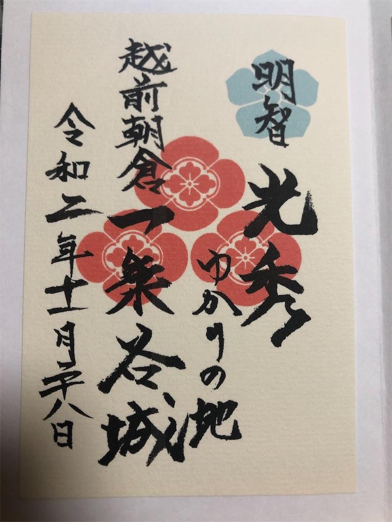 f:id:kurohirame:20201223173247j:image