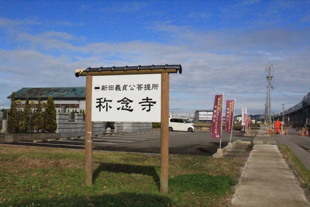 f:id:kurohirame:20201223174336j:image
