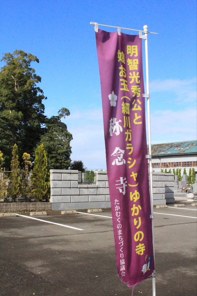 f:id:kurohirame:20201223174347j:image