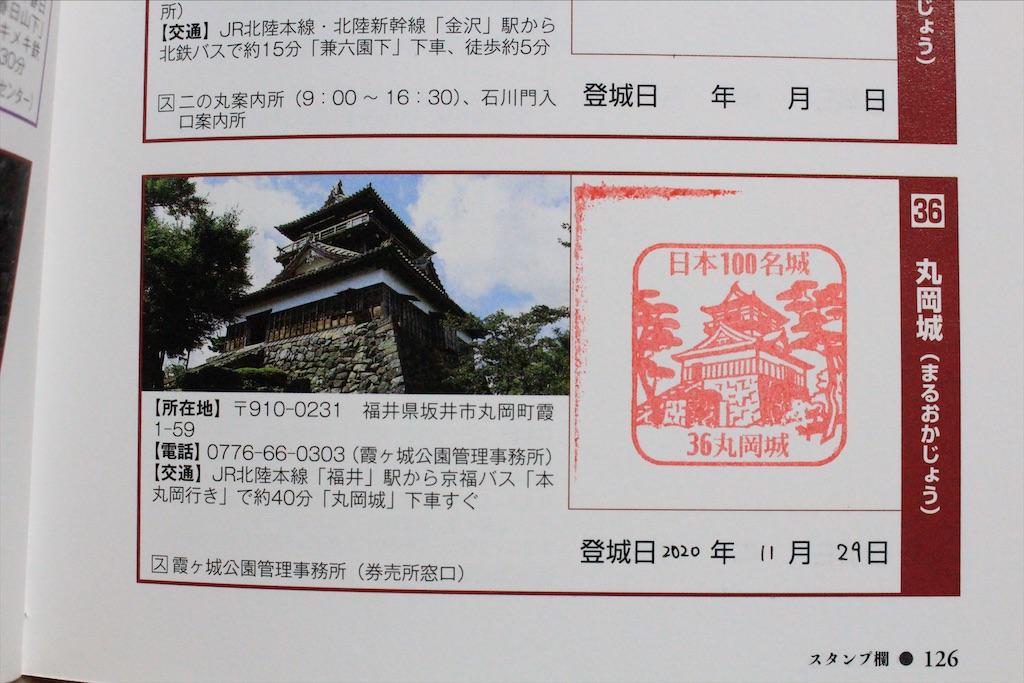 f:id:kurohirame:20201223174510j:image