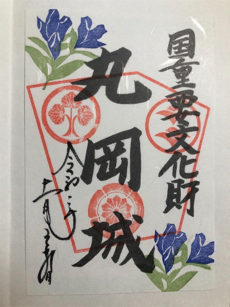 f:id:kurohirame:20201223174527j:image