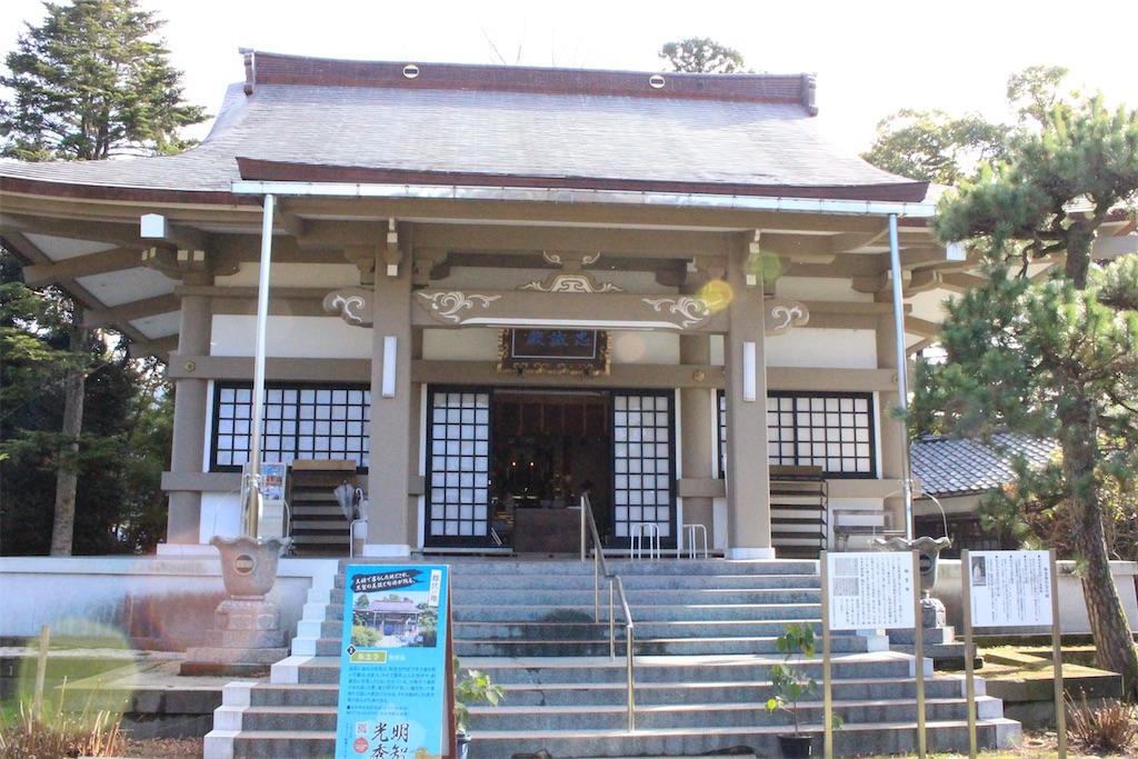 f:id:kurohirame:20201223174645j:image