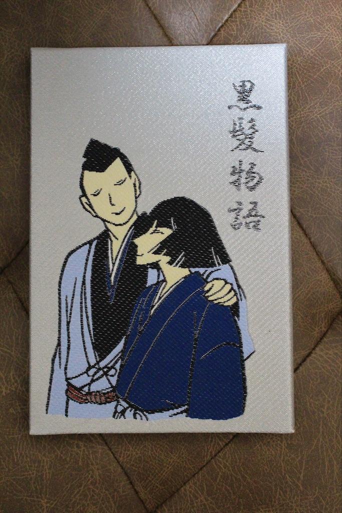 f:id:kurohirame:20201223174746j:image