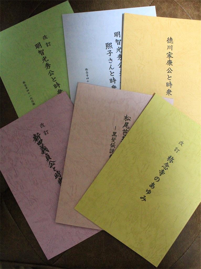 f:id:kurohirame:20201223174749j:image