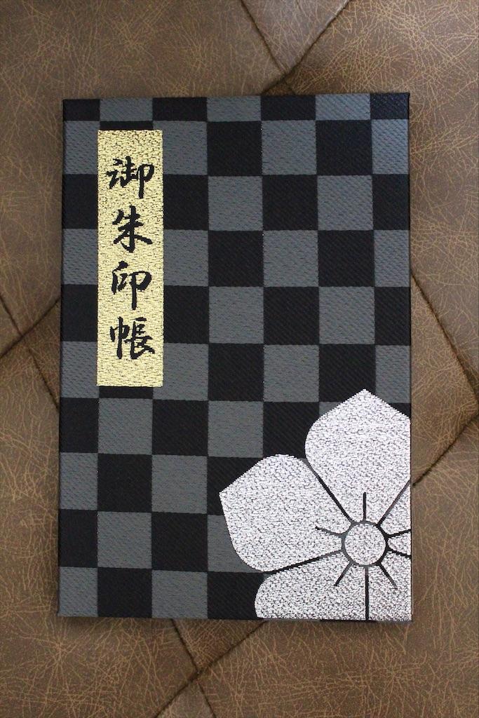 f:id:kurohirame:20201223174753j:image