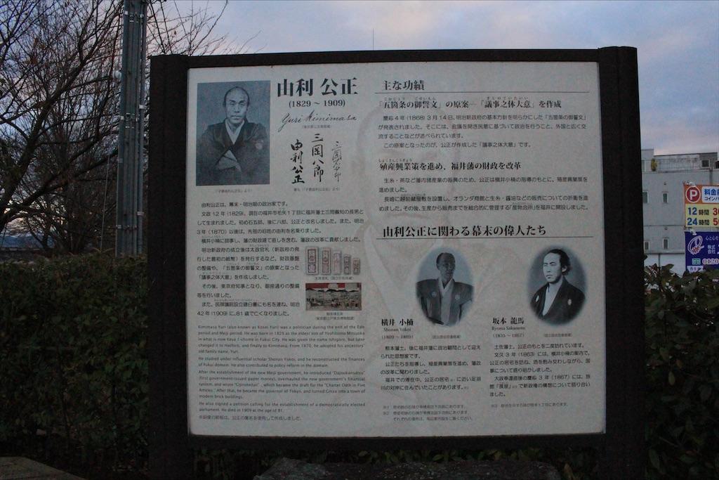 f:id:kurohirame:20201223175502j:image