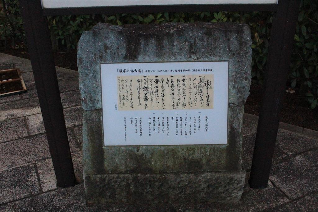 f:id:kurohirame:20201223175543j:image