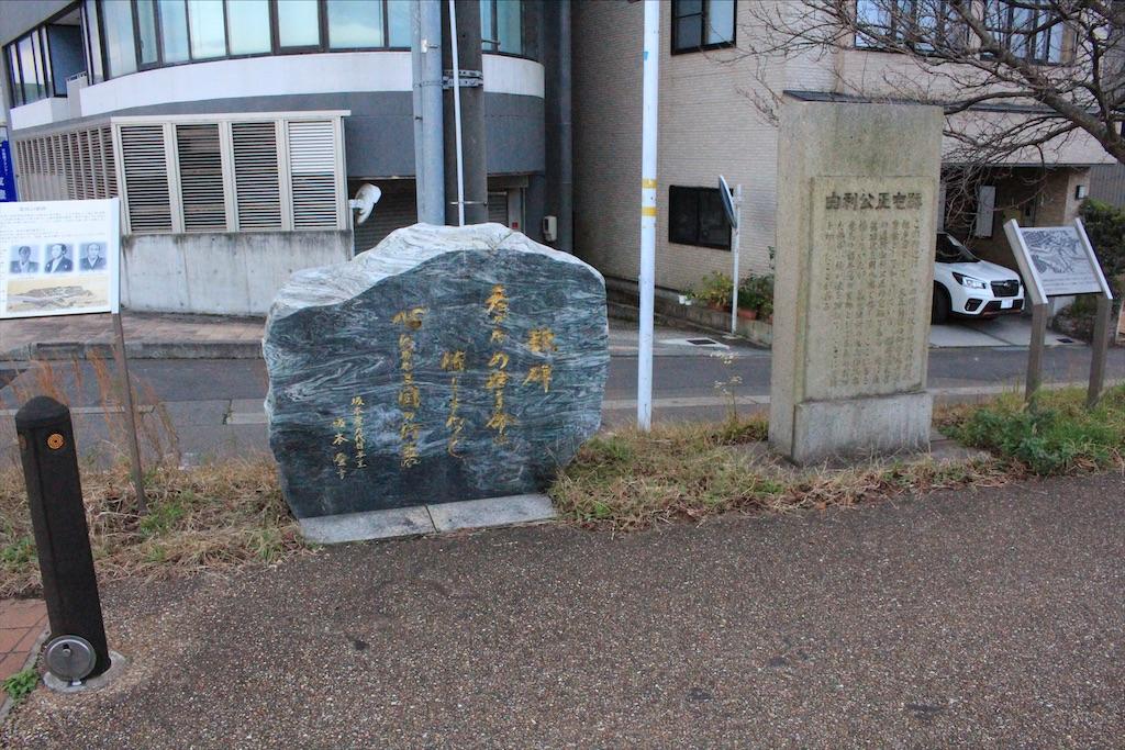 f:id:kurohirame:20201223175546j:image