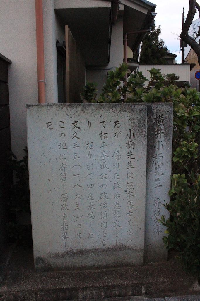 f:id:kurohirame:20201223175554j:image