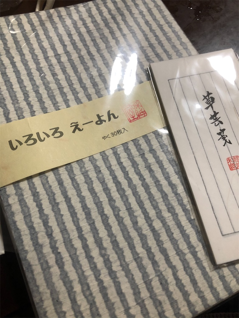 f:id:kurohirame:20201223175610j:image