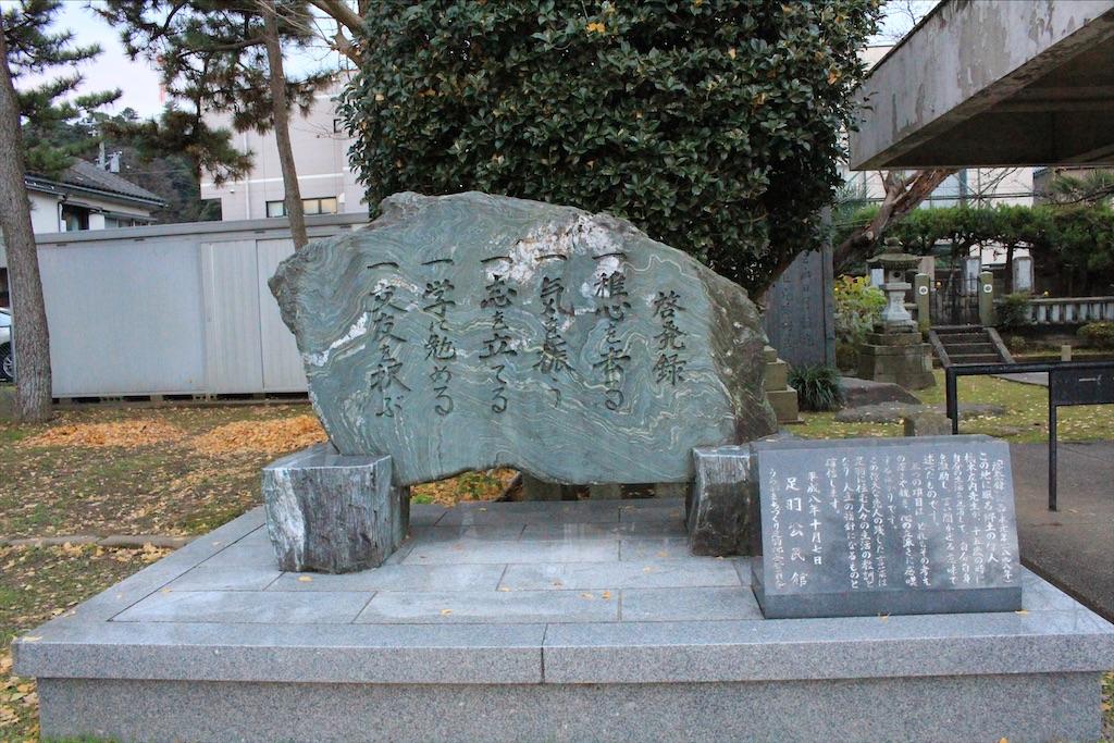 f:id:kurohirame:20201223175615j:image