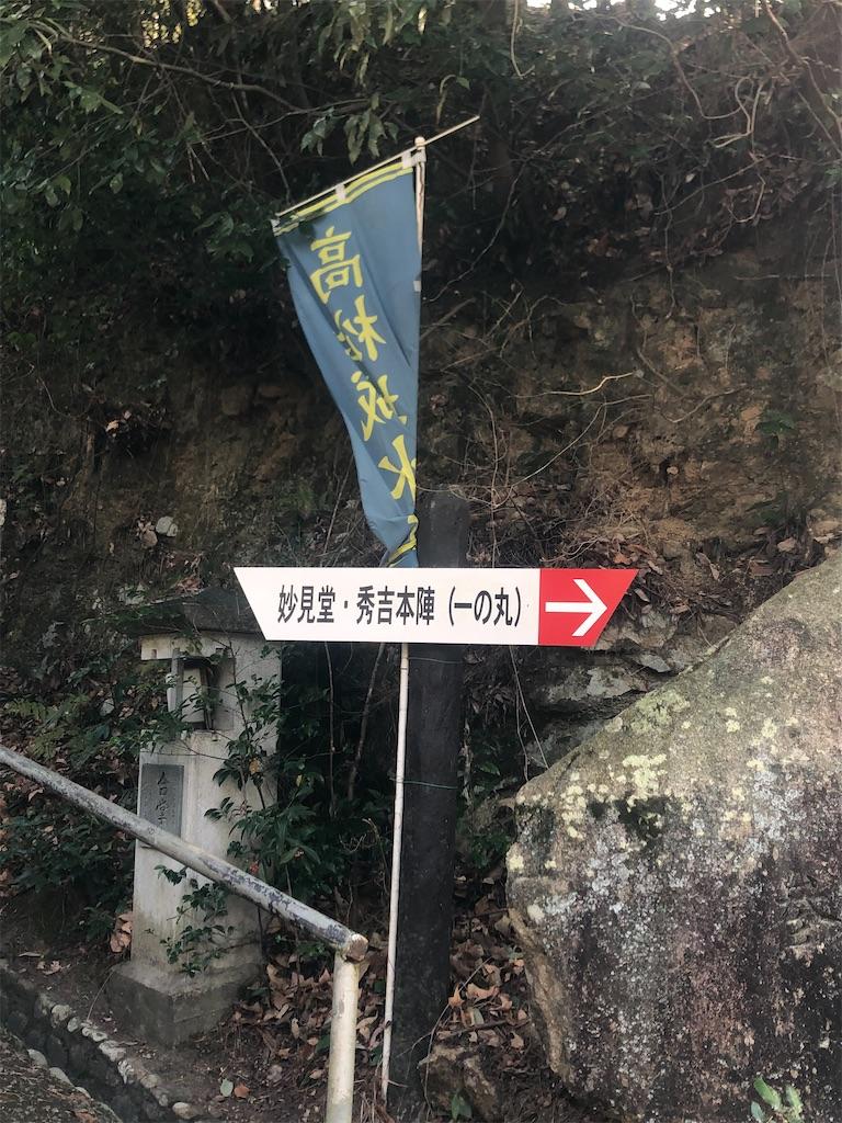 f:id:kurohirame:20210128214840j:image
