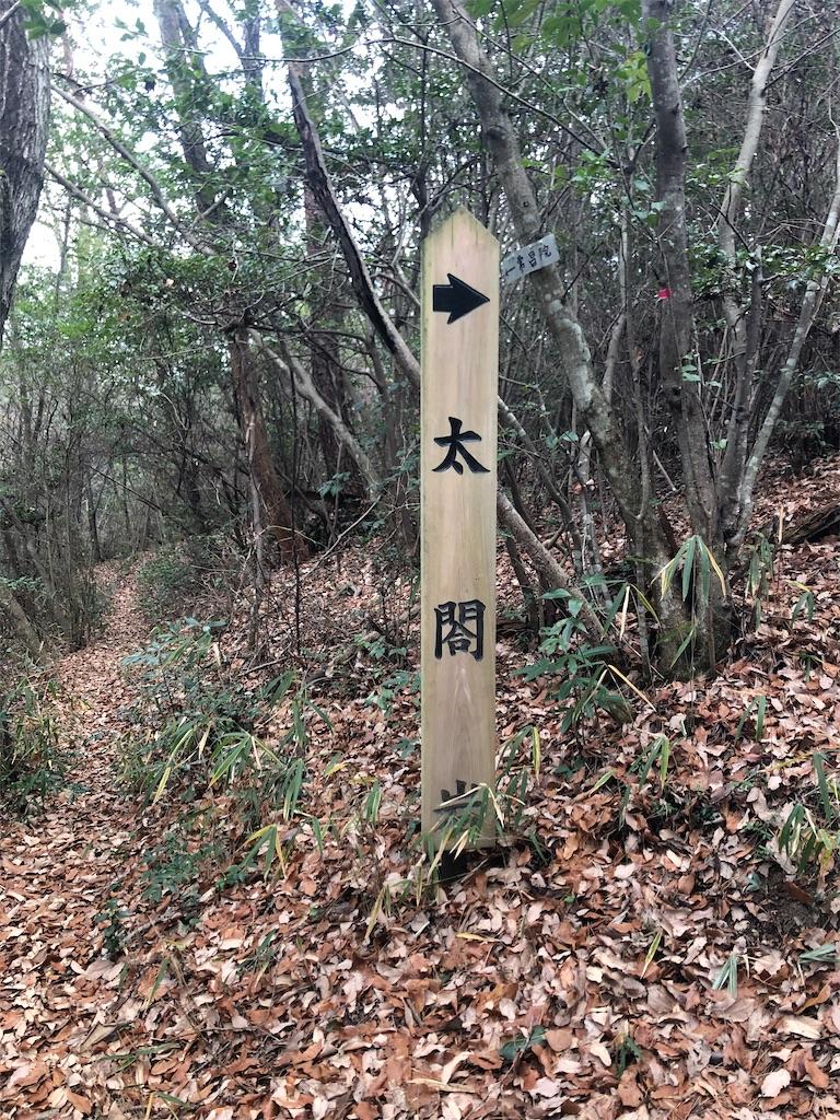 f:id:kurohirame:20210128214916j:image