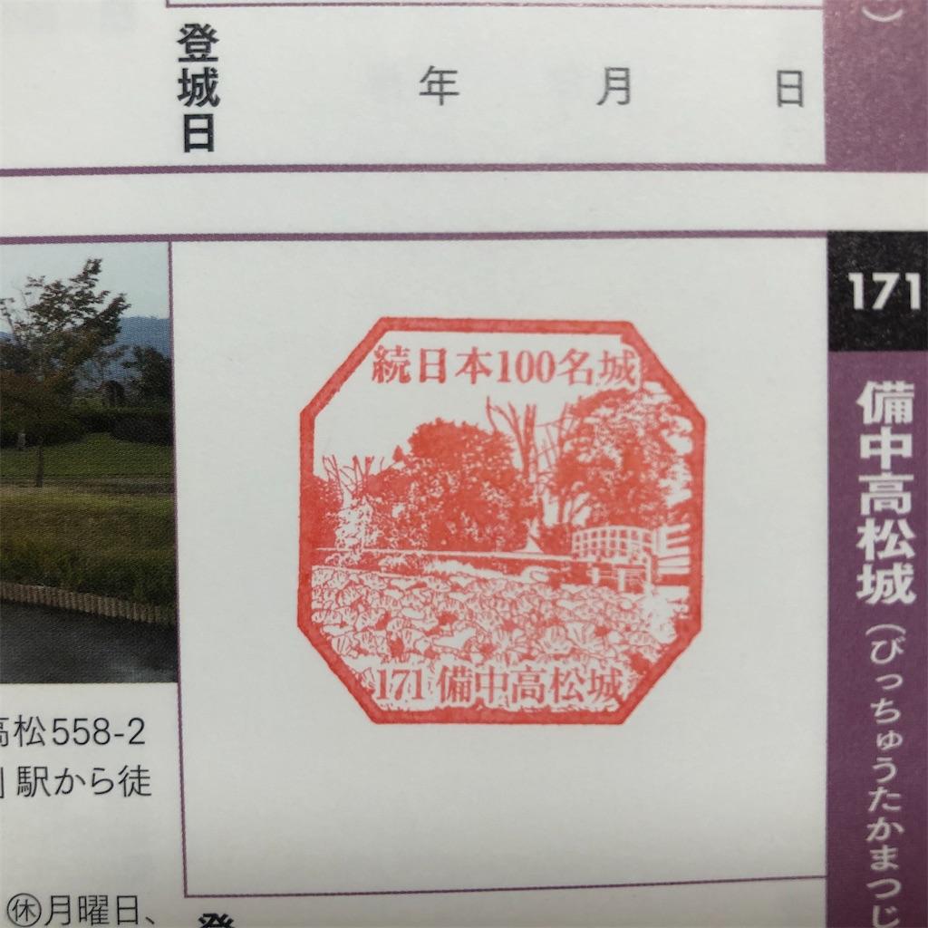 f:id:kurohirame:20210211184008j:image