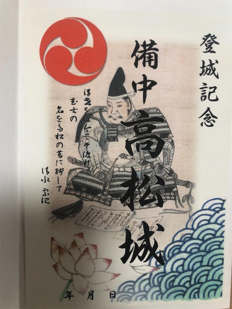 f:id:kurohirame:20210211184012j:image