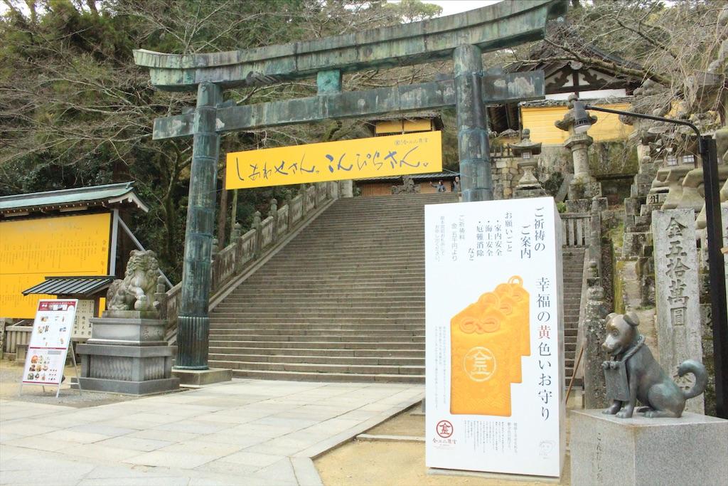 f:id:kurohirame:20210320141241j:image