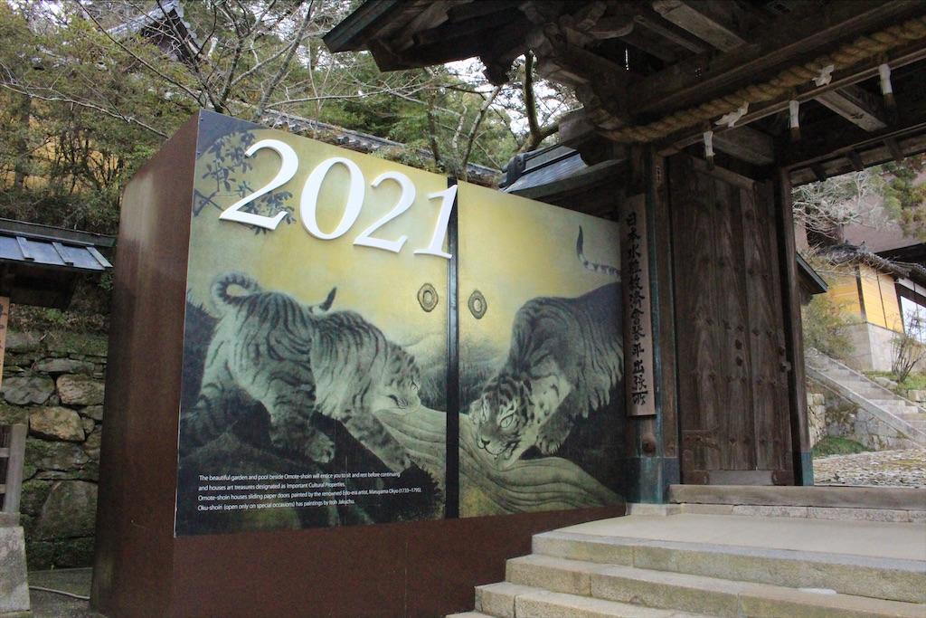 f:id:kurohirame:20210320141259j:image