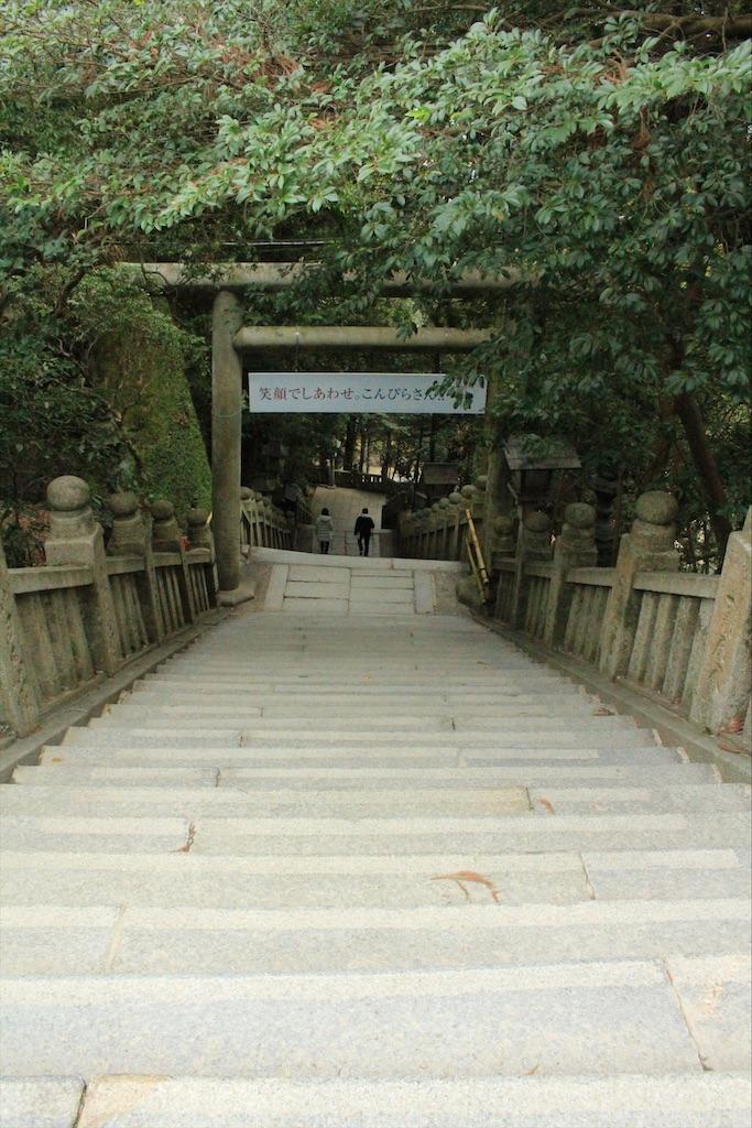 f:id:kurohirame:20210320141524j:image
