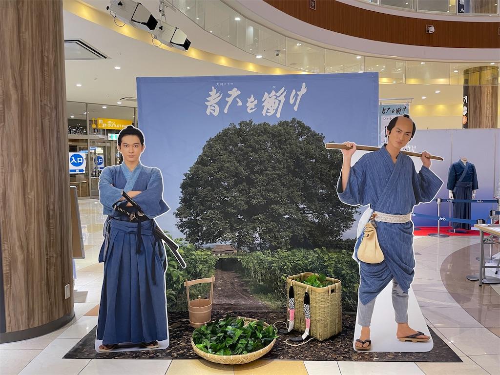 f:id:kurohirame:20210922150626j:image