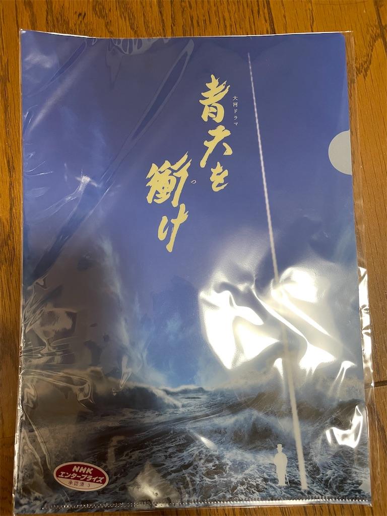 f:id:kurohirame:20210922152426j:image