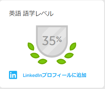 f:id:kurohiro-xxx:20170302000539p:plain