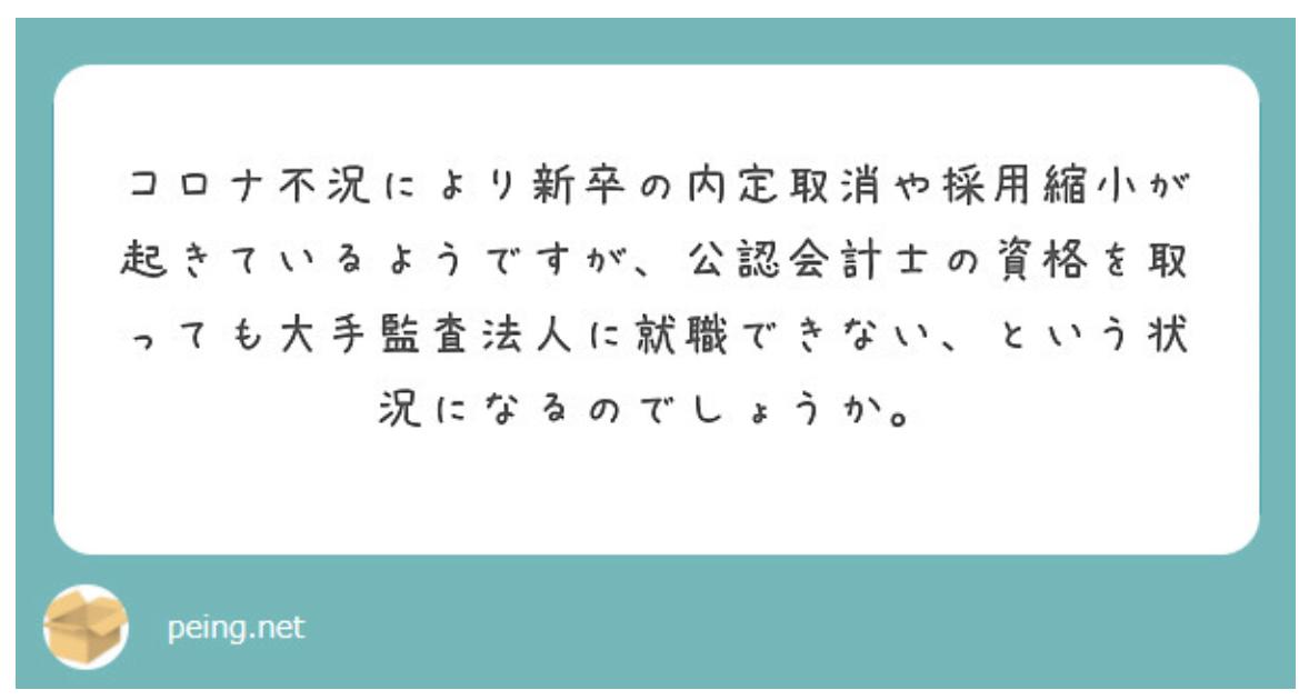 f:id:kuroi_cpa:20200413073521p:plain