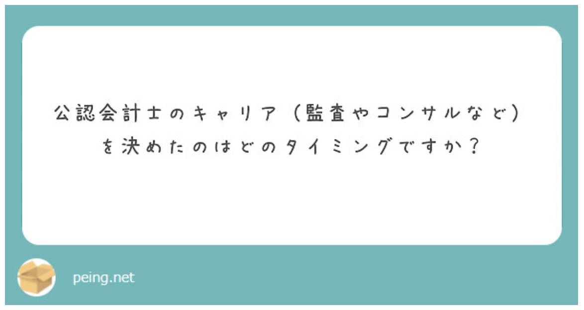 f:id:kuroi_cpa:20200415054714p:plain