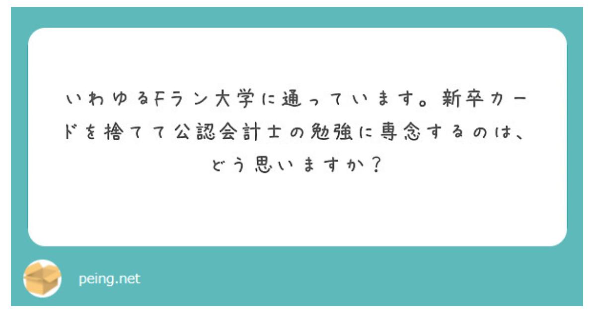 f:id:kuroi_cpa:20200420054258p:plain
