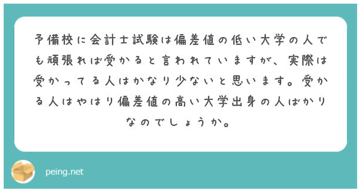 f:id:kuroi_cpa:20200421061704p:plain