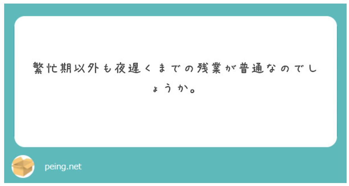 f:id:kuroi_cpa:20200424055029p:plain