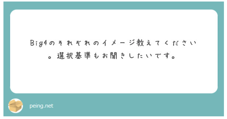 f:id:kuroi_cpa:20200429165234p:plain