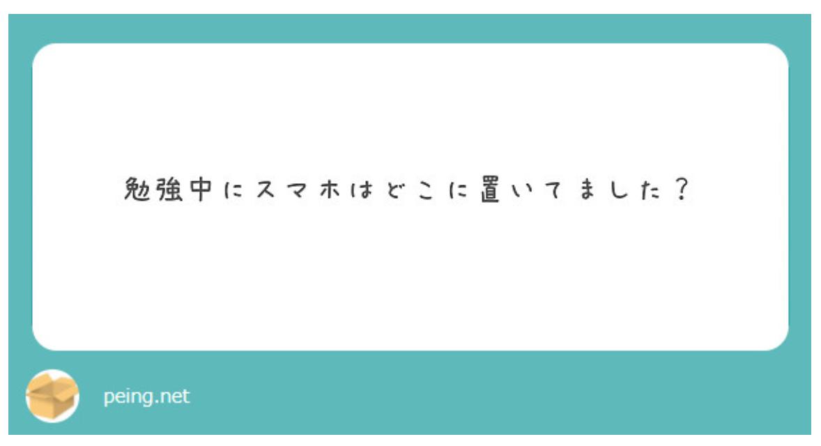 f:id:kuroi_cpa:20200505060532p:plain