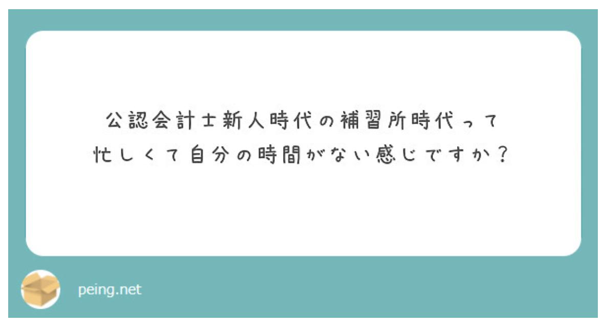 f:id:kuroi_cpa:20200521070705p:plain