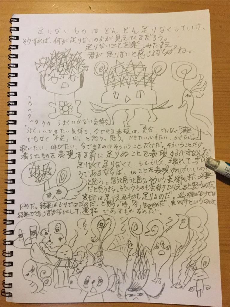 f:id:kuroiame0uru:20170219000620j:image