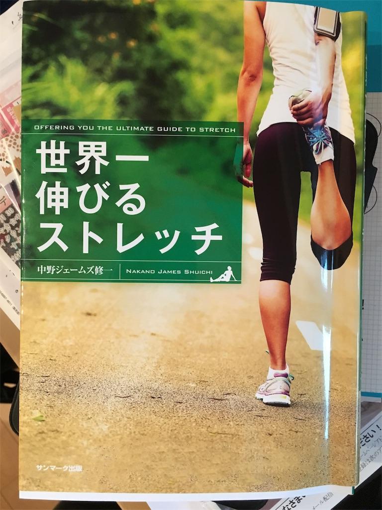 f:id:kuroibozu:20161122080744j:image