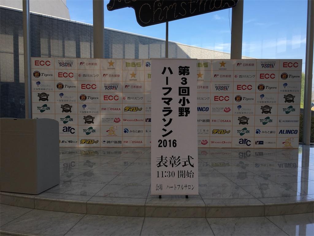 f:id:kuroibozu:20161205081733j:image