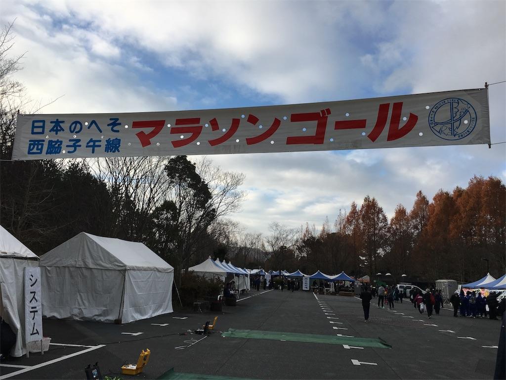 f:id:kuroibozu:20161212085307j:image
