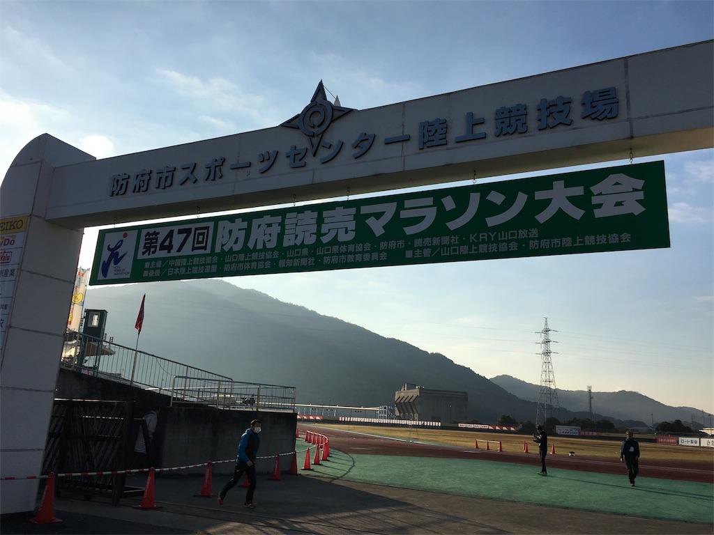 f:id:kuroibozu:20161219123232j:image