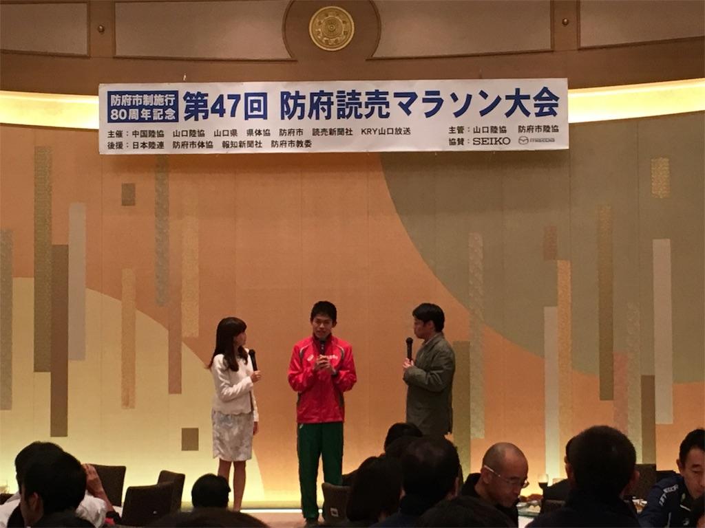 f:id:kuroibozu:20161221110712j:image