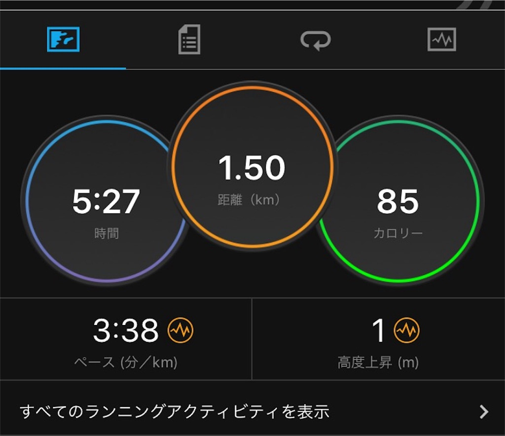 f:id:kuroibozu:20170107133029j:image