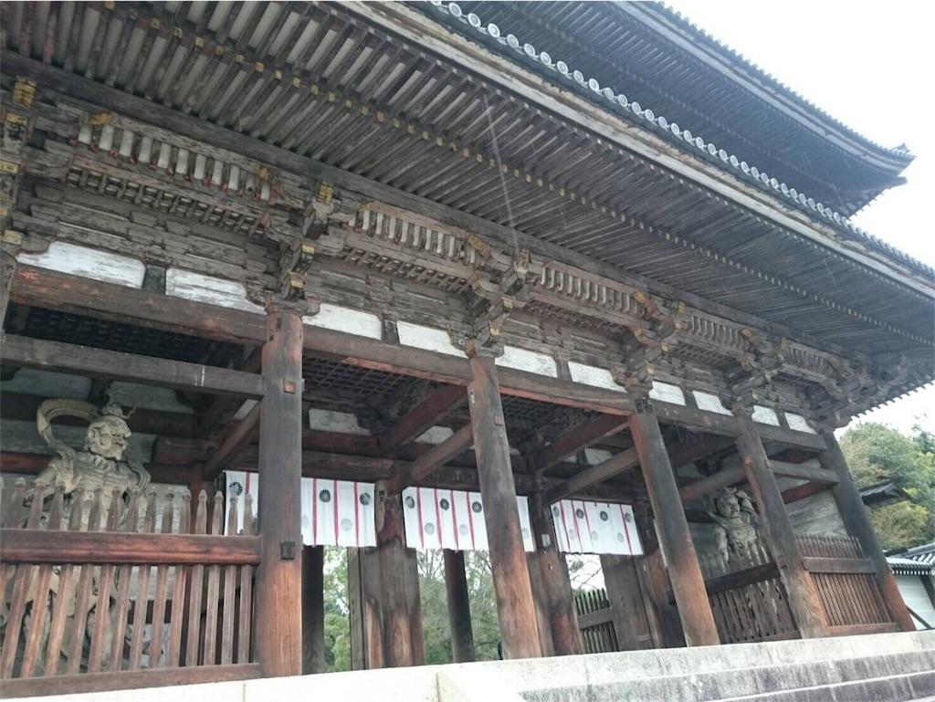f:id:kuroibozu:20170108145759j:image